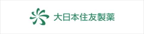 大日本住友製薬株式会社